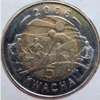 Малави, 5 квача 2006 год.