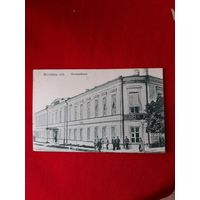 Царская Фотография открытка Могилев губерния Казначейство