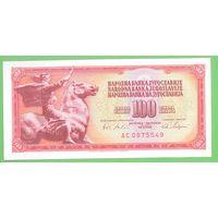 Югославия. 100 динаров (образца 1965 года, P80c, с защитной полосой, UNC)