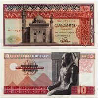 Египет. 10 фунтов (образца 1978 года, P46, UNC)