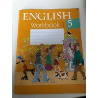 English 5 Workbook 1
