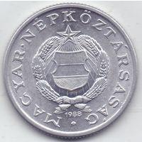 Венгрия, 1 форинт 1988 года.