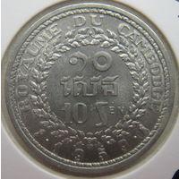 Камбоджа 10 сен 1959 г.