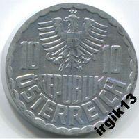 10 грошей 1986 года. Австрия UNC
