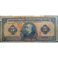 5 милрейсов Бразилия 1923 год