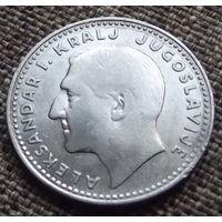 Югославия. 10 динарво 1931 серебро