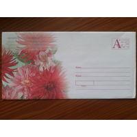 2002 хмк с ом + двойная открытка цветы