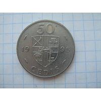 Гана 50 седи 1995г.