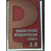 Польско-русский словарь\0