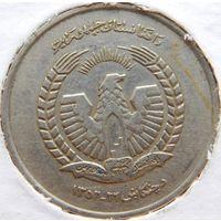 Афганистан 5 афгани 1973 год
