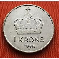 115-10 Норвегия, 1 крона 1995 г. Единственное предложение монеты данного года на АУ