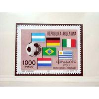 Аргентина 1981, спорт футбол, Золотой Кубок, Уругвай'80 **