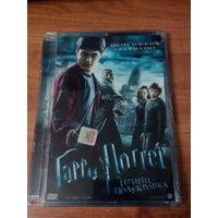 Гарри Поттер И Принц Полукровка DVD