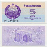 Узбекистан. 5 сум (образца 1992 года, P63, UNC) [серия EM]