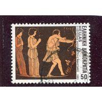 Греция. Мифология. Одиссей