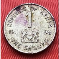 124-06 Кения, 1 шиллинг 1998 г.