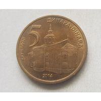 5 динар 2014 г Сербия