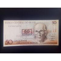 Бразилия 50 крузейро 1990г.