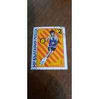 Болгария 1980. Олимпиада Москва-80. Баскетбол. Марка из серии