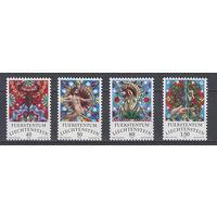 Аллегории. Лихтенштейн. 1978. 4 марки (полная серия). Michel N 713-716 (5,0 е)