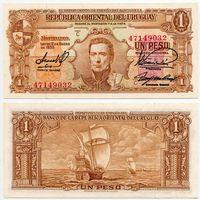 Уругвай. 1 песо (образца 1939 года, P35b, UNC)
