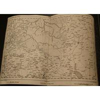 Оригинальная карта Каменецкого района 1855г.