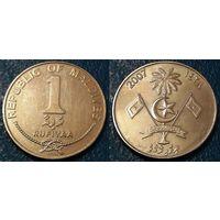 W: Мальдивы 1 руфия 2007 (504)