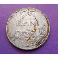 25 бани 1966 Румыния #02