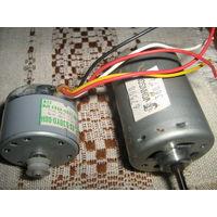 Небольшие моторчики  постоянного тока-3 штуки