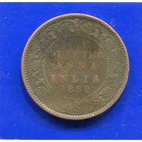 Британская Индия 1/4 анна 1862 , Victoria