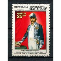 Мадагаскар (Малагаси) - 1976 - 80-летие малагасийского государственного и военного деятеля Райнандриамампандри - [Mi. 819] - полная серия - 1 марка. MNH.