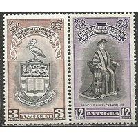 Антигуа. Открытие университетского колледжа Вест-Индии. 1951г. Mi#98-99. Серия.