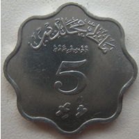 Мальдивы 5 лари 1979 г.