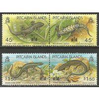 Питкэрн. Международная выставка марок HONG RJNG'94. 1994г. Mi#424-27. Серия в парах.