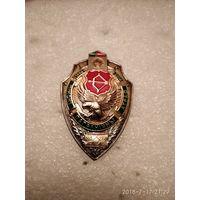 Значок:Пинский пограничный отряд-20 лет.