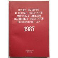 Брошюра Итоги выборов в местные советы БССР 1987 96с.