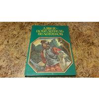 Джек - победитель великанов - английские народные сказки - большой формат, рис. Аникина - Домовой из Хилтона, Джек и бобовый стебель, Три поросенка, Ученик чародея и др.