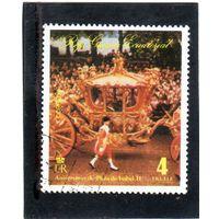 Экваториальная Гвинея.Ми-1045. Елизавета II, 25-я годовщина коронации, церемония.1977.