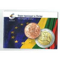 Евро приходит в Литву: что следует знать?