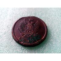2 КОПЕЙКИ 1818-КАБИНЕТКА-В ОТЛИЧНОМ СОХРАНЕ !!! НЕ ЧАСТАЯ !!!