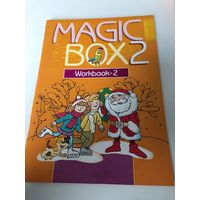 Magic Box 2 (новая) Workbook 2