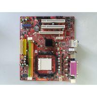 Материнская плата AMD Socket AM2/AM2+ MSI K9N6PGM2-V (908270)