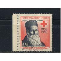Чили 1959 Красный крест Генри Дюнан #561