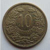 """Люксембург 10 сантимов 1901 """"Великий герцог Адольф"""""""