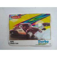Turbo sport #159 Турбо спорт