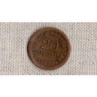 Гвинея-Биссау 20 сентаво 1933 /редкая//(GB)/