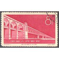 Китай 1957