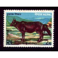 1 марка 1973 год Непал 291