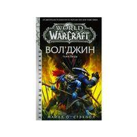 World of Warcraft Волджин
