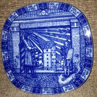 Коллекция настенных тарелок Rorstrand Julen (8 шт)